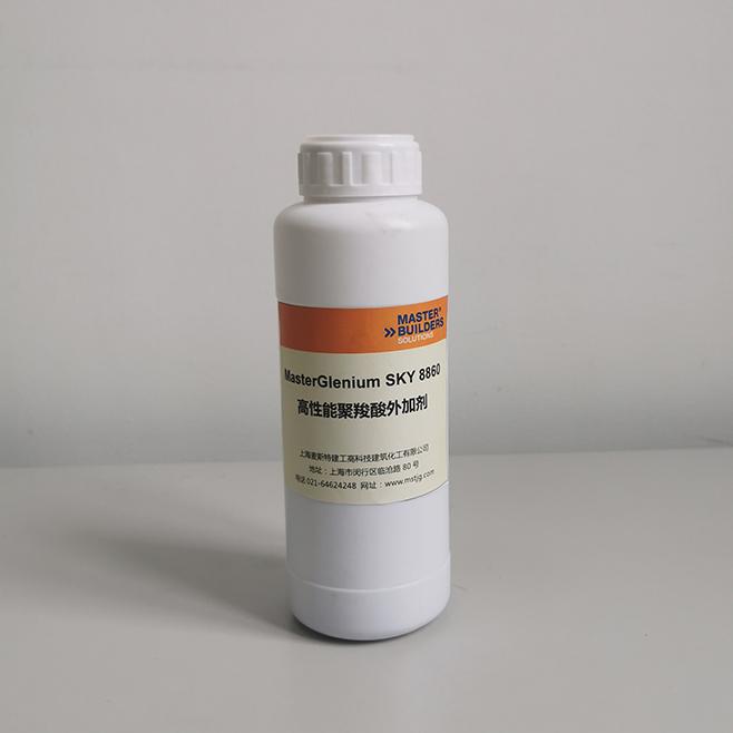 MasterGlenium SKY 8860高性能减水剂