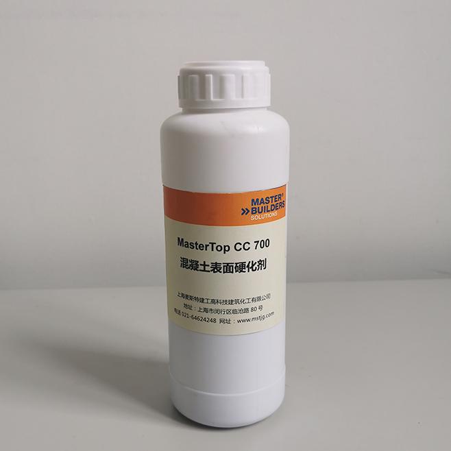 MasterTop CC700混凝土表面硬化剂