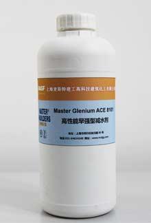 MasterGlenium ACE 8101早强型聚羧酸减水剂