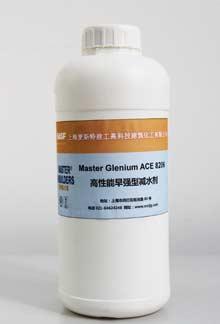 MasterGlenium ACE 8206早强型聚羧酸减水剂
