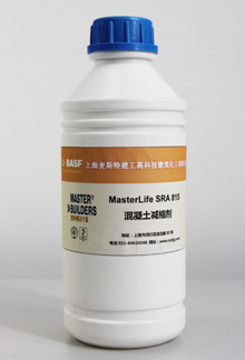 MasterLife SRA 815混凝土减缩剂
