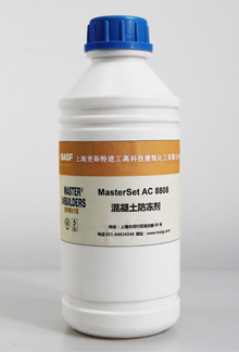 MasterSet AC 8808混凝土防冻剂