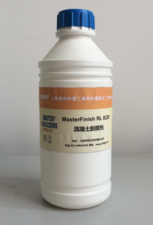 Masterfinish RL8228混凝土脱模剂