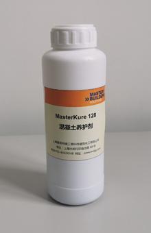 MasterKure 128混凝土养护剂