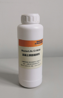 MasterLife CI 8030钢筋混凝土阻锈剂