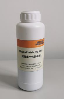 MasterFinish RU8066混凝土水性脱模剂