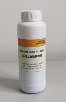 MasterFinish RL 8511混凝土油性脱模剂