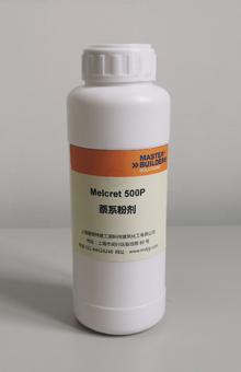 Melcret 500P萘系粉剂