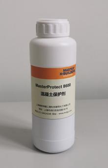MasterProtect 8600混凝土保护剂