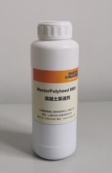 MasterPolyheed 8800混凝土泵送剂