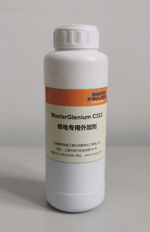 MasterGlenium SKY C333核电专用外加剂