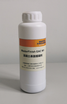 MasterFinish EAC W1混凝土表面缓凝剂